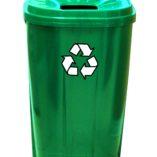 Green 55 gallon